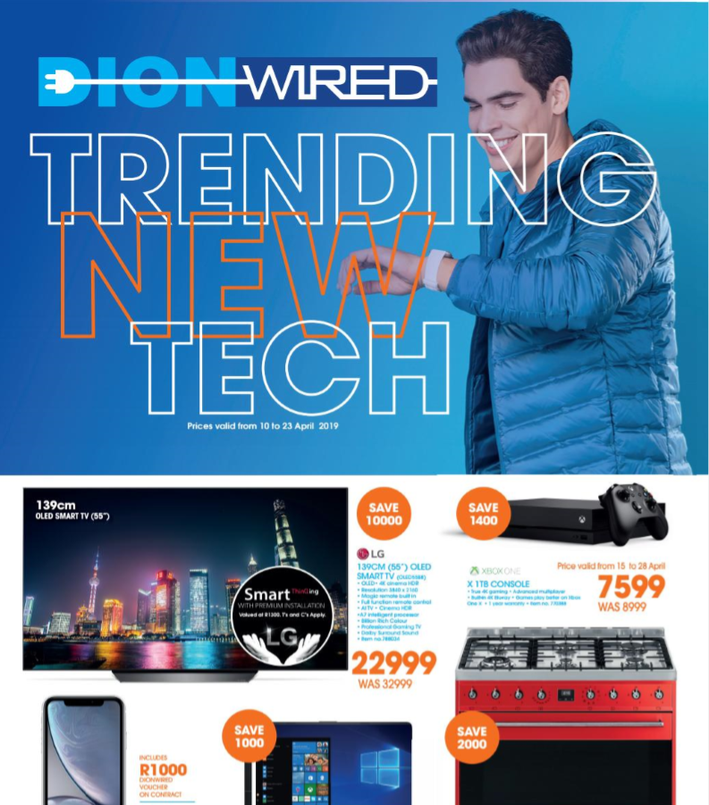 DionWired: Latest Promotions